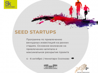 Seed Startups_fb
