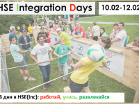 integration Days
